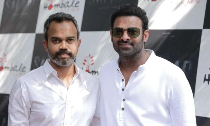 Prabhas's Salaar' Wraps Up Its First Schedule-Latest News English-Telugu Tollywood Photo Image-TeluguStop.com