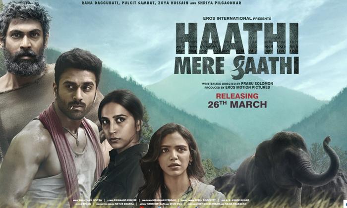 'aranya' Sets Perfect Day For Its Trailer-TeluguStop.com