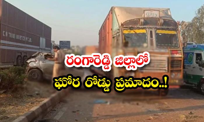 Rangareddy District Road Accident At Shadh Nagar Highway-TeluguStop.com