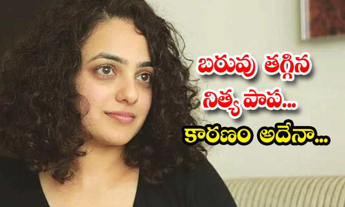 TeluguStop.com - Nithya Menen Weight Loss For Movie Offers