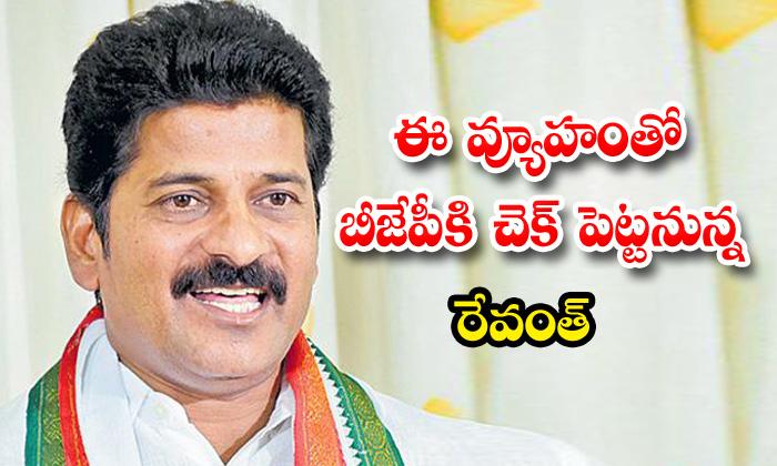 Revanth Reddy Political Strategy Rythu Barosa Padayatra-TeluguStop.com