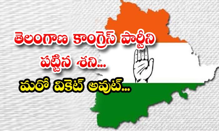 TeluguStop.com - Another Big Shock To The Telangana