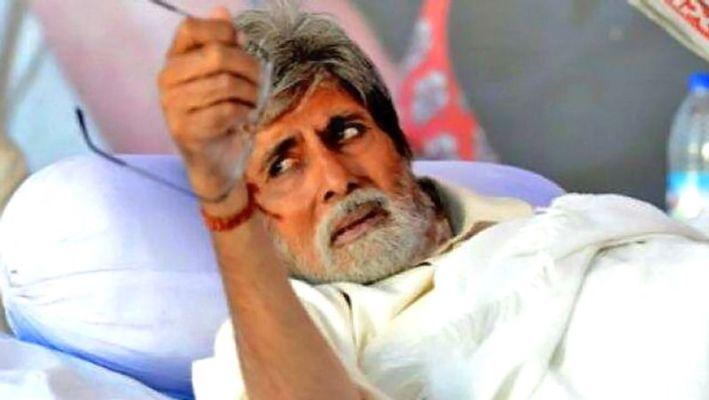 Shocking News Told By Bollywood Icon-బాలీవుడ్ దిగ్గజ నటుడు బిగ్బీ చెప్పిన షాకింగ్ న్యూస్.. -Breaking/Featured News Slide-Telugu Tollywood Photo Image-TeluguStop.com