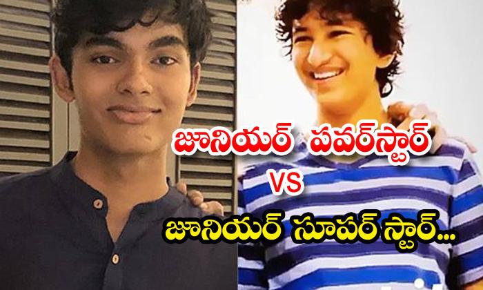 Similarities Between Akira Nandan And Gautam Krishna-TeluguStop.com