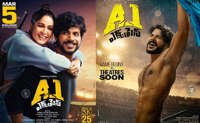 Sundeep Kishnan's 'A1 Express' New Release Date-Latest News English-Telugu Tollywood Photo Image-TeluguStop.com