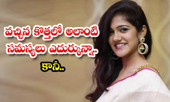 TeluguStop.com - Telugu Actress Simran Choudhary Facing Telugu Language Struggles