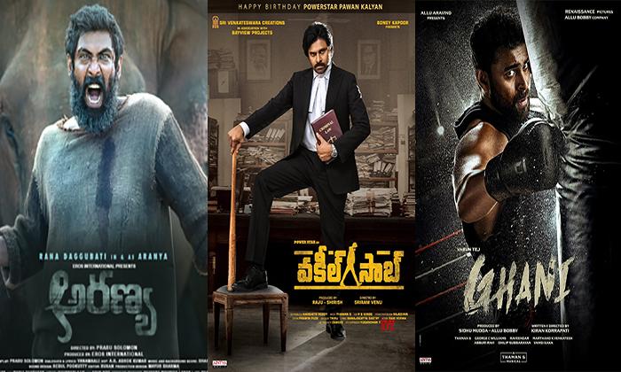 These Are The Heroes Who Are Going To Entertain With More Than One Movie This Year-ఈ ఏడాది ఒకటి కంటే ఎక్కువ సినిమాలతో అలరించబోతున్న హీరోలు వీళ్లే..-Latest News - Telugu-Telugu Tollywood Photo Image-TeluguStop.com