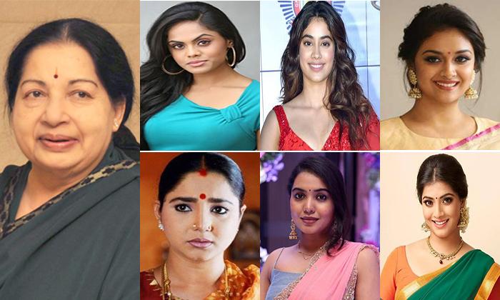 Tollywood Heroines And Their Daughters-హీరోయిన్స్ గా ఎంట్రీ ఇచ్చిన ఒకప్పటి హీరోయిన్స్ కూతుర్లు వీళ్ళే-Latest News - Telugu-Telugu Tollywood Photo Image-TeluguStop.com