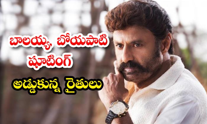 Vikarabad Village Resist Balakrishna Boyapati Bb3 Shoot-TeluguStop.com