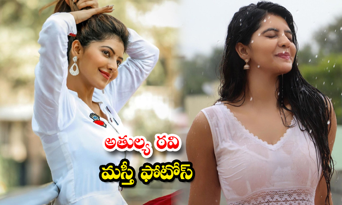 Tollywood gorgeous beauty Athulyaa Ravi latest photoshoot-అతుల్య రవి మస్తీ ఫొటోస్