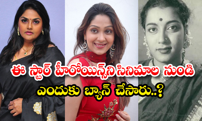 Tollywood Heroines Who Got Banned From Movies-TeluguStop.com
