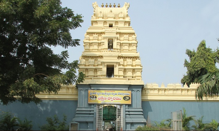Unknown Facts About Mukteshwara Swami Temple-TeluguStop.com