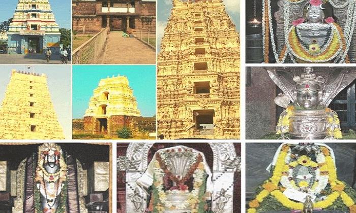 Telugu Chalukyas, Kumararamam, Lard Shiva, Pancharam-Telugu Bhakthi