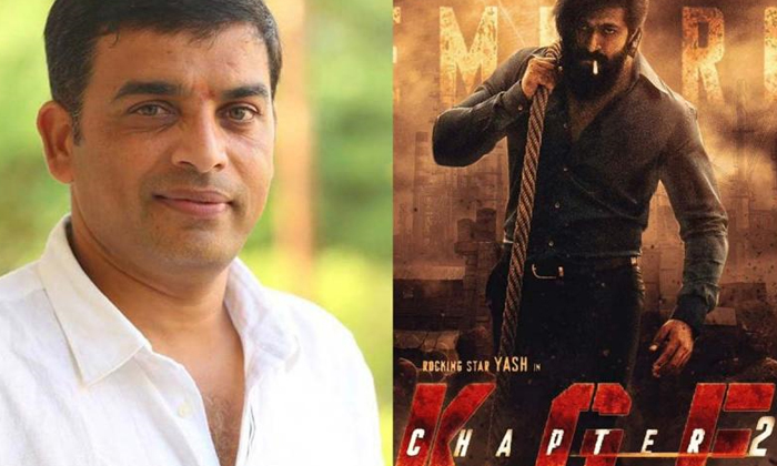 TeluguStop.com - Dil Raju Bags KGF: Chapter 2' Telugu Rights-Latest News English-Telugu Tollywood Photo Image