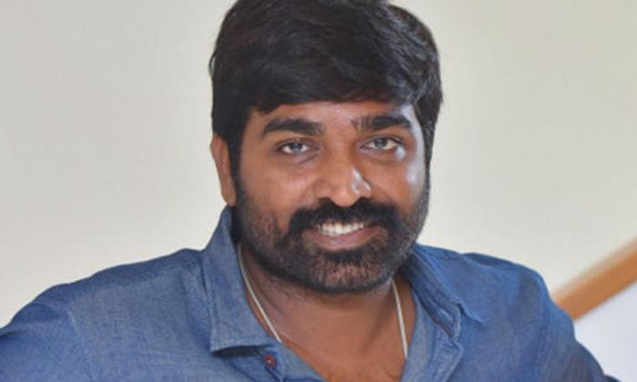 Hero Vijay Setupathi Says No To New Movie Offers-మారిపోయిన విజయ్ సేతుపతి.. వాళ్లకు నో చెబుతున్నాడట..-Latest News - Telugu-Telugu Tollywood Photo Image-TeluguStop.com
