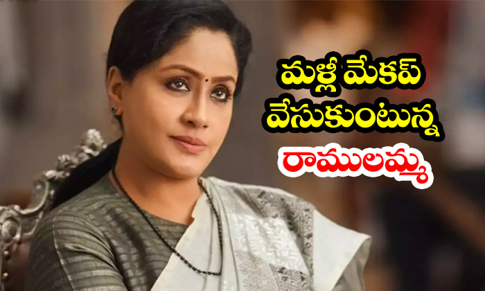 TeluguStop.com - Vijayashanti To Act In Lady Oriented Movie