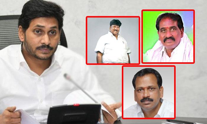 Who Are The Six Lucky Chances In Ycp-వైసీపీలో లక్కీ ఛాన్స్ కొట్టేసే ఆరుగురు వీళ్లే -Political-Telugu Tollywood Photo Image-TeluguStop.com