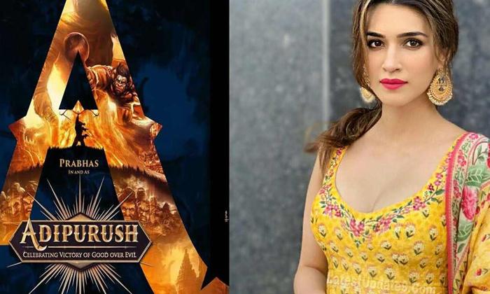 Prabhas Bollywood Movie Adipurush Heroine News-ఆదిపురుష్ సినిమా విషయంలో పుకార్లే నిజం అయ్యాయా-Latest News - Telugu-Telugu Tollywood Photo Image-TeluguStop.com