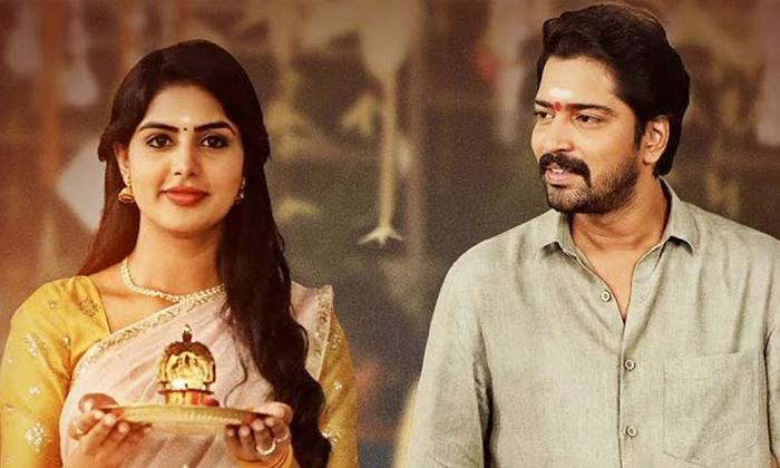 Allari Naresh Naandhi Movie First Day Collection Details-నాంది తొలిరోజు కలెక్షన్లు అంత తక్కువా..-Latest News - Telugu-Telugu Tollywood Photo Image-TeluguStop.com