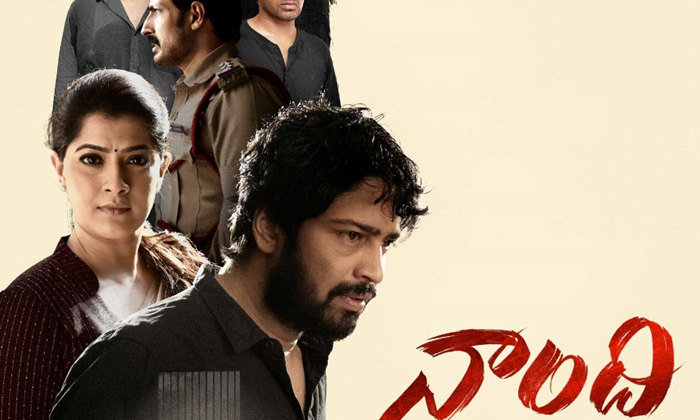 Aha Bags 'Naandhi' Digital Rights For A Huge Price-Latest News English-Telugu Tollywood Photo Image-TeluguStop.com