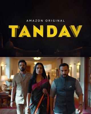 TeluguStop.com - Amazon Prime India Chief Records Statement On 'tandav'