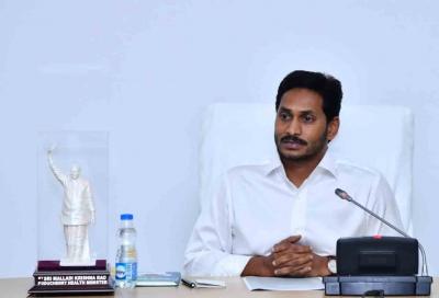 Andhra Cm Chips In For Poor Railway Land Encroachers With Alternate Plan-TeluguStop.com