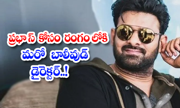 Rebel Star Prabhas To Be Directed By Another Bollywood Director-TeluguStop.com