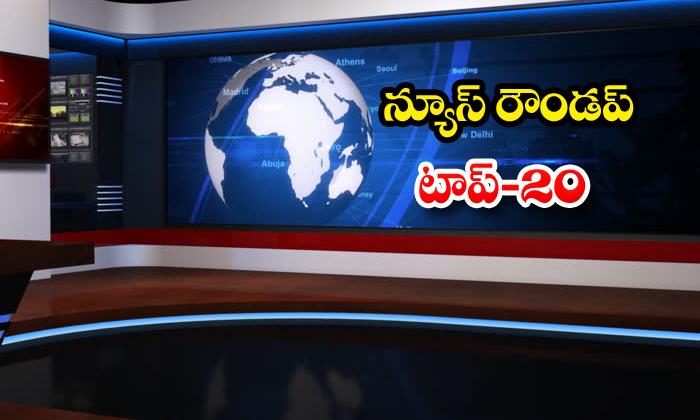 Ap Andhra And Telangana News Roundup Breaking Headlines Latest Top News February 24 2021-న్యూస్ రౌండప్ టాప్ 20-Breaking/Featured News Slide-Telugu Tollywood Photo Image-TeluguStop.com