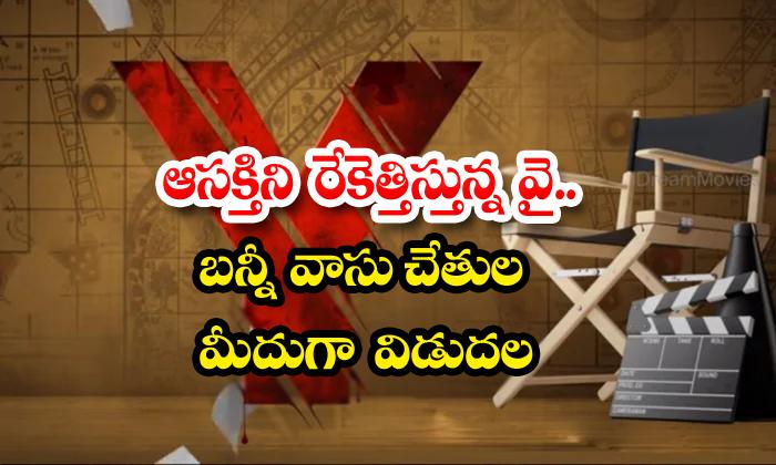 Rahul Ramakrishna And Sriram Y Movie Motion Poster-TeluguStop.com