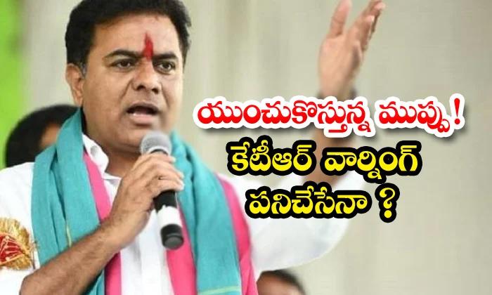 Minister Ktr Warning On Party Leaders Behaviour Telangana Cm Kcr-TeluguStop.com