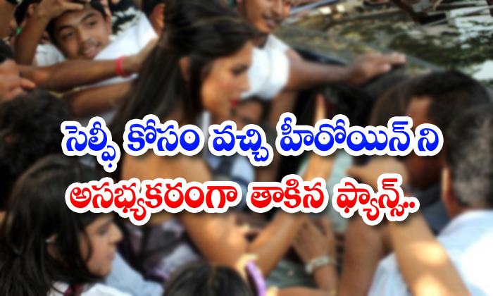 Bollywood Actress Deepika Padukone Facing Inconvenience In Public-TeluguStop.com