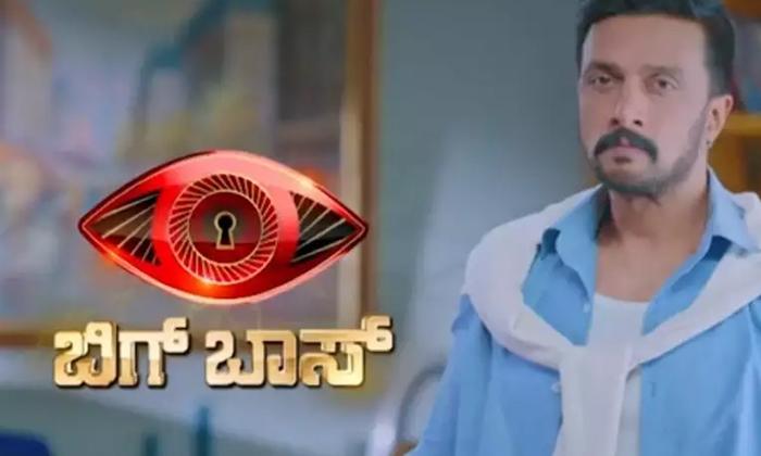 Kicha Sudeep Sensational Comments About Bigg Boss Show-బిగ్ బాస్ హోస్ట్ గా తప్పుకొంటానన్నాను.. స్టార్ హీరో షాకింగ్ కామెంట్లు..-Latest News - Telugu-Telugu Tollywood Photo Image-TeluguStop.com