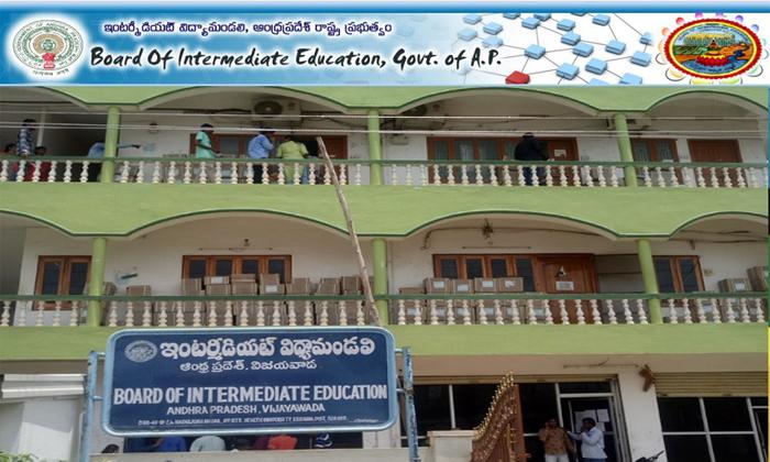 TeluguStop.com - ఏపీ ఇంటర్ బోర్డు పై అవినీతి ఆరోపణలు.. -Breaking/Featured News Slide-Telugu Tollywood Photo Image