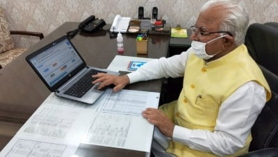 Digital India Mission: Haryana Assembly To Go Paperless-TeluguStop.com