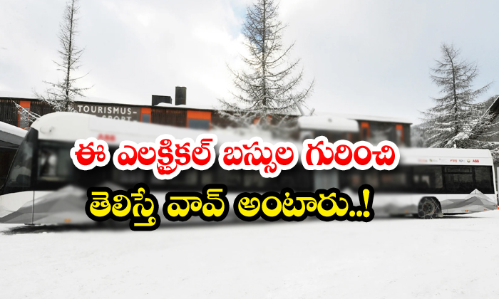 TeluguStop.com - Worlds Fastest Charging E Buses Coming