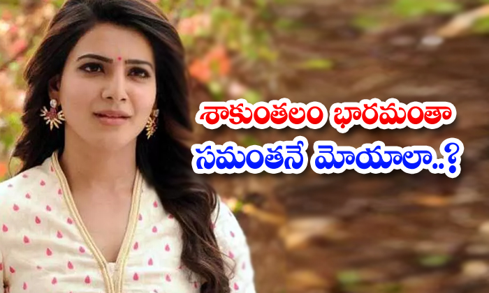 Malayalam Star Devi Mohan To Pair Up With Samantha-TeluguStop.com