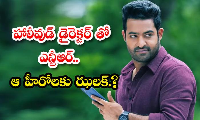 Jr Ntr Movie With Manoj Night Shyamalan-TeluguStop.com