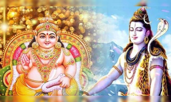 Unknown Facts About Kubera-వైశ్రవణుడు కుబేరుడుగా ఎలా మారాడో తెలుసా..-Latest News - Telugu-Telugu Tollywood Photo Image-TeluguStop.com