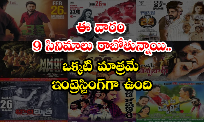 In Tollywood Including Check 9 Movies Are Releasing This Week-TeluguStop.com