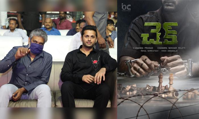 In Tollywood Including Check 9 Movies Are Releasing This Week-ఈ వారం 9 సినిమాలు రాబోతున్నాయి.. ఒక్కటి మాత్రమే ఇంట్రెస్టింగ్గా ఉంది-Latest News - Telugu-Telugu Tollywood Photo Image-TeluguStop.com