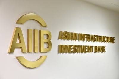 India, Aiib Sign Agreement To Improve Assam Power Transmission-TeluguStop.com