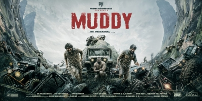 India's First Film On Mud Racing Titled 'muddy' To Open In 5 Languages-TeluguStop.com