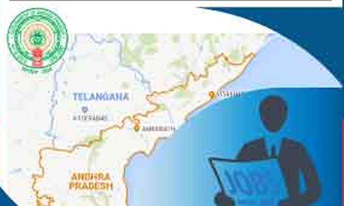 Looks Like There Are No New Scales In The Ap Right Now-ఏపీలో ఇప్పట్లో కొత్త కొలువులు లేనట్లే..-General-Telugu-Telugu Tollywood Photo Image-TeluguStop.com