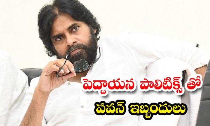 Janasena Chief Pavan Kalyan Troubled On Prime Minister Modhi Behaviour-TeluguStop.com