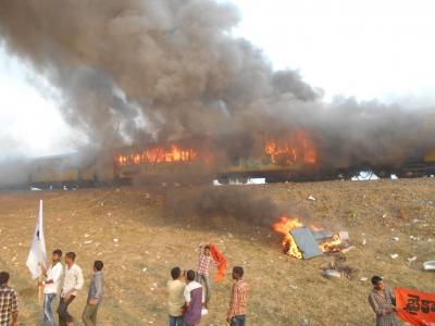 Kapu Reservation Leaders Summoned For Burning Train-TeluguStop.com
