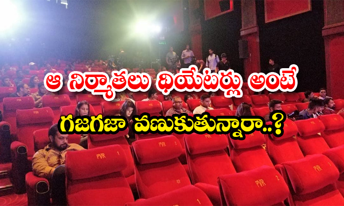 Kollywood Not Interested To Release Movies In Theatres-TeluguStop.com