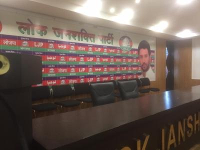 Ljp Post-poll Meeting Held In Patna-TeluguStop.com
