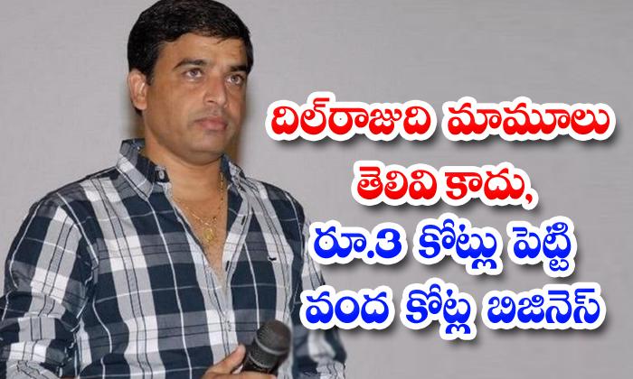 Allari Naresh Nandhi Movie Remake Rights Dil Raju Hand-TeluguStop.com
