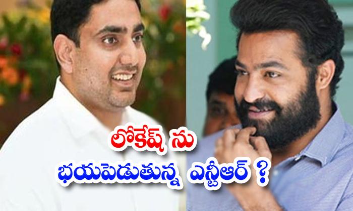 Lokesh Tention On Ntr Slogan On Tdp-TeluguStop.com