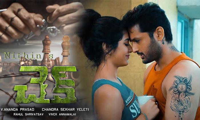 Ntr Comments On Nithiin Check Movie-చెక్ సినిమాపై తారక్ ఆసక్తికర కామెంట్స్-Latest News - Telugu-Telugu Tollywood Photo Image-TeluguStop.com